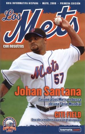 2008_Hispanic_Guide_cover1.JPG